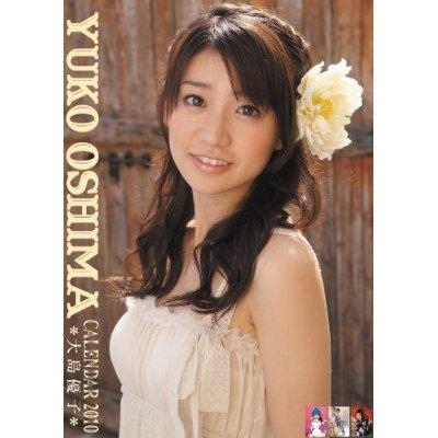 大島優子-カレンダー-わくわく製作所