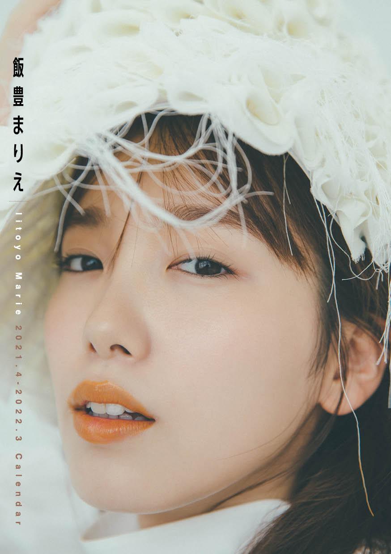 waku2-calendar2021-iitoyomarie